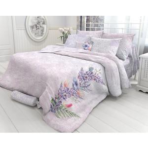 Комплект постельного белья Verossa 1,5 сп, Luminous, наволочки 50x70 (717580) комплект белья verossa delis 1 5 спальный наволочки 70х70