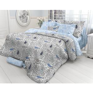 Комплект постельного белья Verossa 1,5 сп, Orient paisley, наволочки 50x70 (717592) paisley print pants