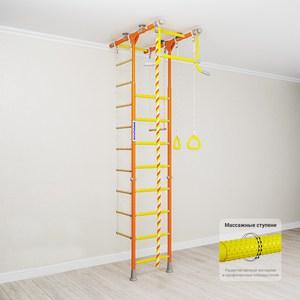 Детский спортивный комплекс Romana Kometa 1 (ДСКМ-2-8.06.Т.490.18-08) оранжевый