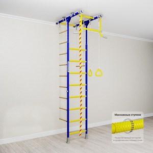 Детский спортивный комплекс Romana Kometa 1 (ДСКМ-2-8.06.Т.490.18-08) синяя слива