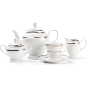 Сервиз чайный 15 предметов La Rose des Sables Princier Platine (649512 1801)