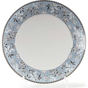 Набор тарелок 26 см La Rose des Sables Classe (539116 1596)