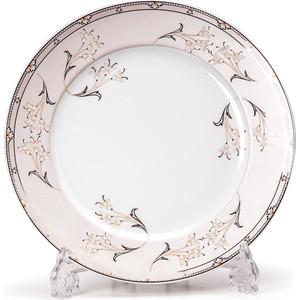 Набор тарелок 25 см La Rose des Sables Mimosa (539029 1558)