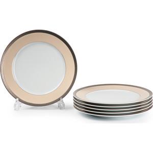 Набор тарелок 27 см La Rose des Sables Tanite Victoire Pl(539116 1489) tanite victoir platineatine 1489 блюдо овальное 35 см цвет белый с платиной