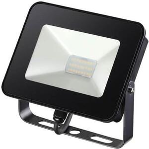 Прожектор светодиодный Novotech 357533