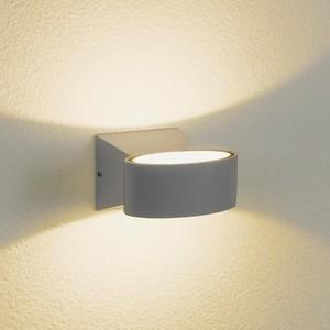 Уличный настенный светодиодный светильник Elektrostandard 4690389106316