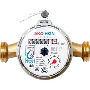 Счетчик воды ЭКО НОМ универсальный -15-110 цена и фото