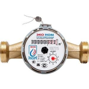 Счетчик воды ЭКО НОМ универсальный -20-130+КМЧ+ОК цена и фото