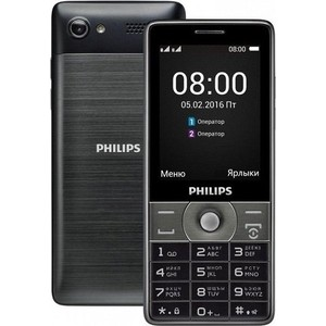Мобильный телефон Philips E570 Xenium Dark Gray philips philips xenium e160 black