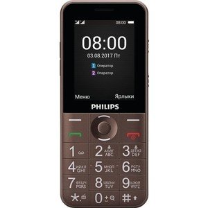 Мобильный телефон Philips Xenium E331 Brown смартфон philips xenium v526 lte 8gb