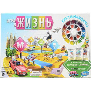 Hasbro Games Игра в жизнь - Каникулы C0161121 оружие игрушечное hasbro hasbro бластер nerf n strike mega rotofury