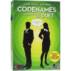 Gaga Games Кодовые имена. Дуэт (GG073)