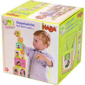 HABA Ферма (005879) haba aircraft swing