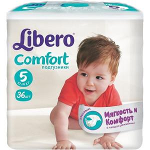 Libero Подгузники детские Комфорт макси плюс 10-16кг 36шт упаковка экономичная