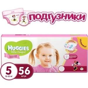 Huggies Подгузники Ultra Comfort Размер 5 12-22кг 56шт для девочек huggies подгузники ultra comfort 10 16 кг 60 шт
