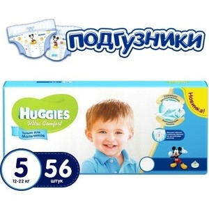 Huggies Подгузники Ultra Comfort Размер 5 12-22кг 56шт для мальчиков ash wood body matt black finish tele electric guitar guitarra all color accept