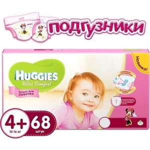 Huggies Подгузники Ultra Comfort Размер 4+ 10-16кг 68шт для девочек 8 8 4 inch vga dvi interface non touch industrial control lcd monitor display metal shell buckle card installation 4 3