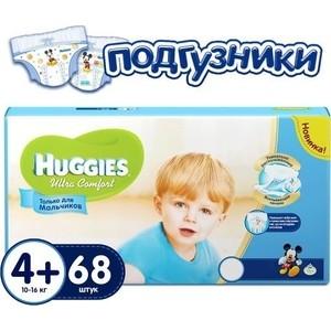 Huggies Подгузники Ultra Comfort Размер 4+ 10-16кг 68шт для мальчиков huggies подгузники ultra comfort размер 4 10 16кг 68шт для девочек