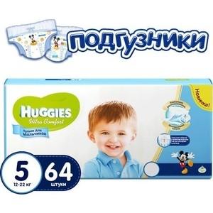 Huggies Подгузники Ultra Comfort Размер 5 12-22кг 64шт для мальчиков huggies подгузники ultra comfort 10 16 кг 60 шт