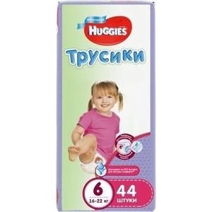 цены на Huggies Подгузники-трусики Annapurna Размер 6 16-22кг 44шт для девочек в интернет-магазинах