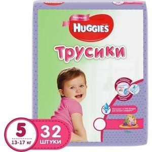 где купить Huggies Подгузники-трусики Annapurna Размер 5 13-17кг 32шт для девочек по лучшей цене