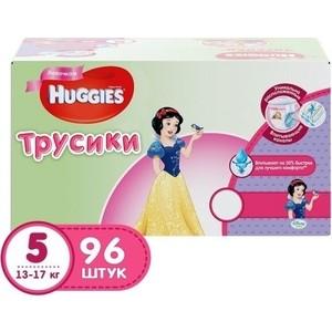 где купить Huggies Подгузники-трусики Annapurna Размер 5 13-17кг 96шт для девочек по лучшей цене