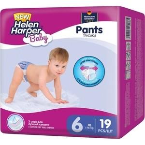 Helen Harper Детские подгузники-трусики Baby XL 16кг 19шт