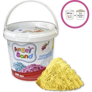 Песок Angel Sand Жёлтый 0,5л (MA70502) angel