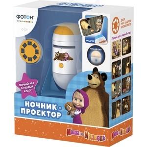 Проектор Фотон Ночник Маша и медведь (23032) ночники pabobo ночник мишка путешественник