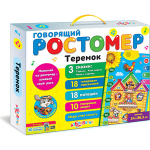 Ростомер Азбукварик Теремок (говорящий) (81278) азбукварик смартфон терем теремок
