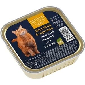 Консервы Petibon Smart индейка & кролик нежный паштет для кошек 100г (317201001) консервы для кошек васька нежный кролик в соусе 415 г