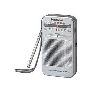 Радиоприемник Panasonic RF-P50EG9-S