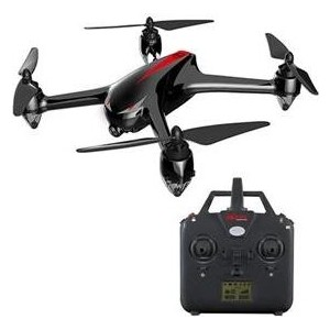 Радиоуправляемый квадрокоптер MJX Bugs 2W RTF 2.4G mjx bugs 2 b2w brushless rc quadcopter rtf