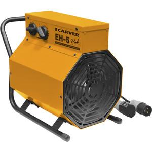 Тепловентилятор Carver ЕН-5 carver gbc 033ms