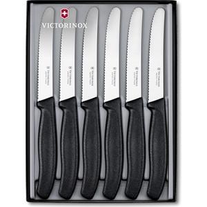Набор ножей 6 предметов Victorinox черный (6.7333.6G)