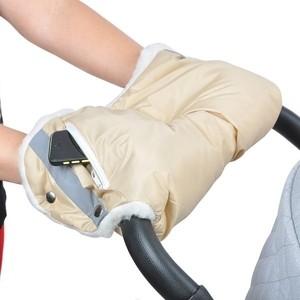 Муфта для коляски BamBola с карманом на молнии Белая 111В