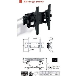 Фотография товара кронштейн Electric Light КБ-01-52 черный (814077)