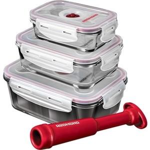 Фотография товара контейнеры вакуумные Redmond RAM-VS1 (816996)