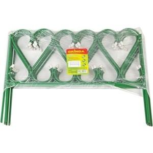 Забор декоративный Grinda РЕНЕССАНС металлический 50x345 см бордюр декоративный для цветников grinda 422223 g