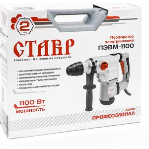 Перфоратор SDS-Plus СТАВР ПЭВМ-1100 перфоратор defort drh 1100 k