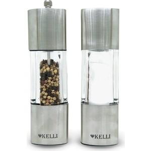 Набор мельница для перца и солонка Kelli (KL-11123) кофеварка kelli kl 1444 белый