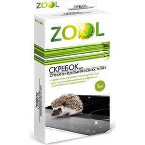 Аксессуар ZOOL ZL 387 Скребок для чистки стеклокерамических плит