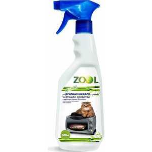 Аксессуар ZOOL ZL 333 Антибактериальное чистящее средство для духовых шкафов и грилей
