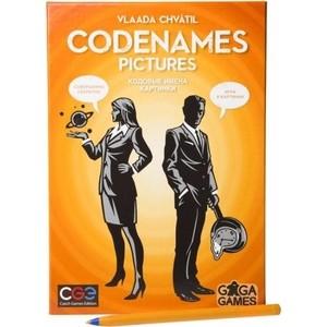 Настольная игра Gaga Games Кодовые имена. Картинки (Codenames) (GG051) рубашка wrangler wrangler wr224emapff2