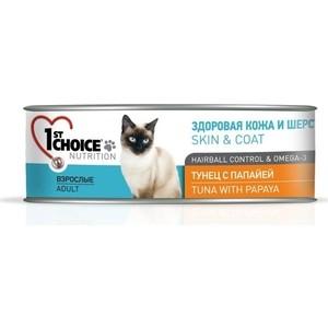 Консервы 1-ST CHOICE Adult Cat Skin & Coat Tuna with Papaya тунец с папайей здоровая кожа и шерсть для кошек 85 г (102.6.002) консервы 1 st choice adult cat skin