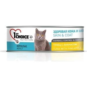 Консервы 1-ST CHOICE Adult Cat Skin & Coat Tuna with Pineapple тунец с ананасом здоровая кожа и шерсть для кошек 85 г (102.6.003) консервы 1 st choice adult cat skin