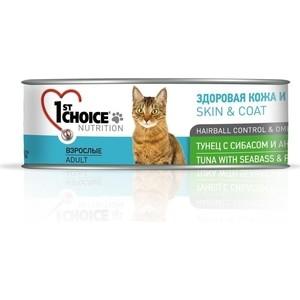 Консервы 1-ST CHOICE Adult Cat Skin & Coat Tuna with Seabass & Pineapple тунец с сибасом и ананасом здоровая кожа и шерсть для кошек 85 г (102.6.004) консервы 1 st choice adult cat skin