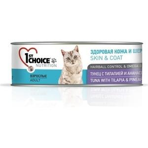 Консервы 1-ST CHOICE Adult Cat Skin & Coat Tuna with Tilapia & Pineapple тунец с тилапией и ананасом здоровая кожа и шерсть для кошек 85г (102.6.007) консервы gourmet gold паштет с кроликом для кошек 85г 12182548