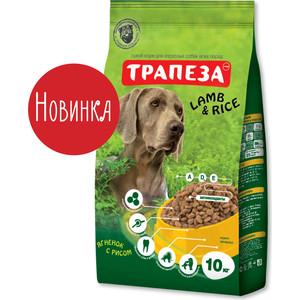 Сухой корм Трапеза Lamb & Rice ягненок с рисом для взрослых собак 10 кг (201003075) корм сухой титбит для щенков крупных пород ягненок с рисом 3 кг