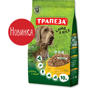 Сухой корм Трапеза Lamb & Rice ягненок с рисом для взрослых собак 10 кг (201003075) сухой корм для собак grandorf maxi lamb